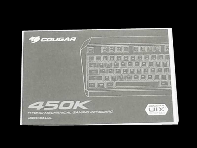 Testbericht Cougar 450K